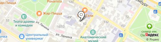 Партнер и К на карте Армавира