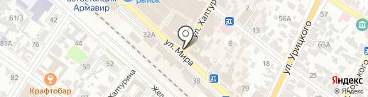 Аптечный склад на карте Армавира