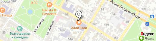 МаксиДом на карте Армавира