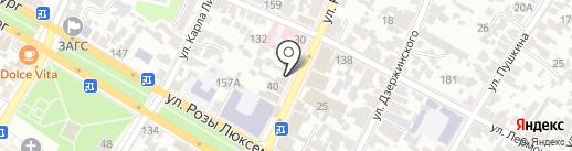 Армавирская коллегия адвокатов №1 на карте Армавира