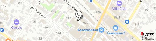 Магазин керамической плитки на карте Армавира