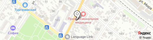 Магазин обуви на карте Армавира