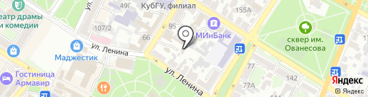 АльфаСтрахование-ОМС на карте Армавира