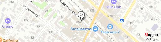 Салон-магазин на карте Армавира