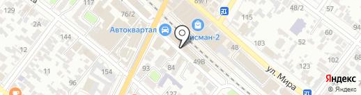 АвтозапчастиТоп на карте Армавира