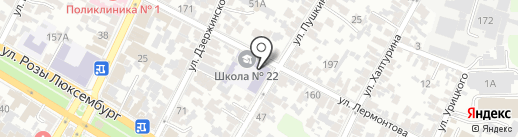 Школа №22 г. Армавира на карте Армавира