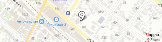 Батарейка на карте Армавира