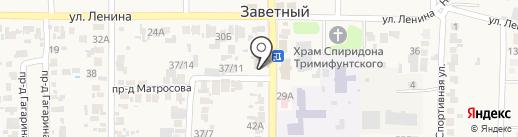 Отделение почтовой связи №42 на карте Заветного