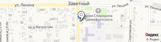 Городской дворец культуры на карте Заветного