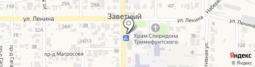 Максим на карте Заветного