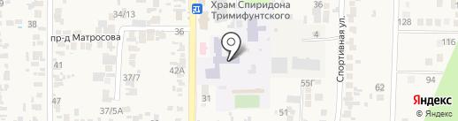 Городская поликлиника №1 на карте Заветного