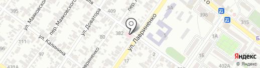 G-центр на карте Армавира