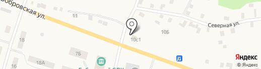 Вепрев и Ко на карте Боброво