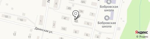 Пожарная часть №76 на карте Боброво