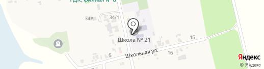 Основная образовательная школа №21 на карте Первомайского