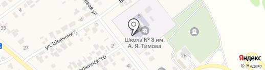 Средняя общеобразовательная школа №8 им. А.Я. Тимова на карте Прикубанского