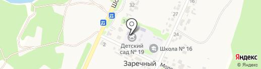 Детский сад №19 на карте Заречного