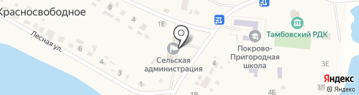 Золотая Нива на карте Красносвободного