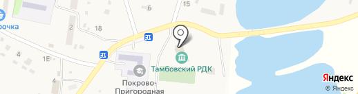 Тамбовский районный дом культуры на карте Красносвободного