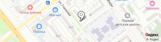 Гидравлика и запчасти на карте Тамбова