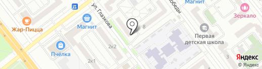 Аптекарь на карте Тамбова