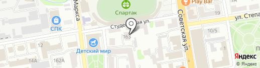 Мастерская Дел Чернильных на карте Тамбова