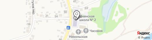 Бокинская средняя общеобразовательная школа на карте Бокино