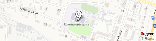 Специальная (коррекционная) общеобразовательная школа-интернат №2 на карте Красненькой
