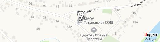 Донская средняя общеобразовательная школа на карте Донского