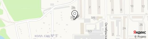 Участковый пункт полиции №2 на карте Котовска