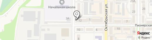 Стоматология доктора Филимонова на карте Котовска