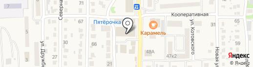 Магазин женской одежды на Октябрьской на карте Котовска