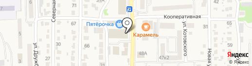 Магазин головных уборов на карте Котовска