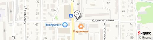 Алмаз+ на карте Котовска