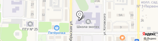 Средняя общеобразовательная школа на карте Котовска