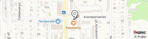 АТК на карте Котовска