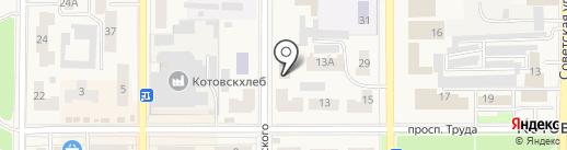 Отделение ГИБДД отдела МВД РФ по г. Котовску на карте Котовска