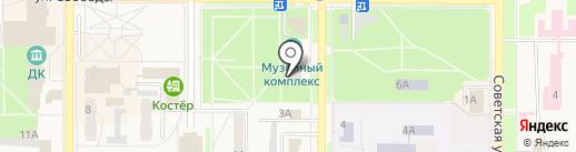 Котовский многофункциональный центр предоставления услуг населению на карте Котовска