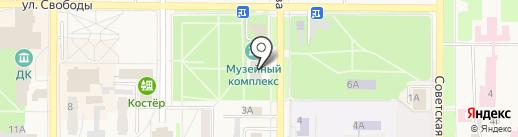 Музейный историко-просветительный образовательный комплекс г. Котовска на карте Котовска
