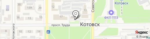 Швейная мастерская на карте Котовска
