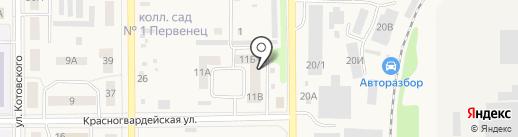 Новый дом на карте Котовска