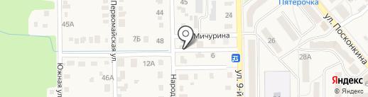 Народный на карте Котовска