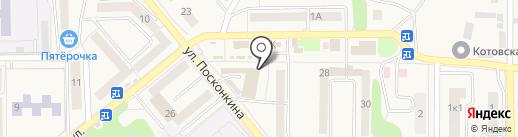 Продуктовый магазин на карте Котовска