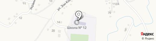 Средняя общеобразовательная школа №12 на карте Татарки