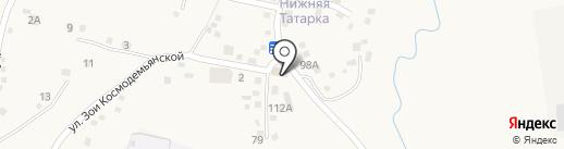 Магазин на карте Татарки