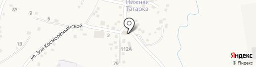 Skysend на карте Татарки