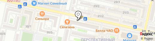 Кабинет косметологии на карте Ставрополя