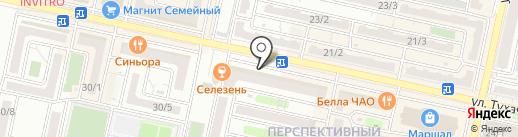 Bulldog Bar на карте Ставрополя