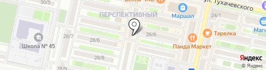 Витамин+ на карте Ставрополя