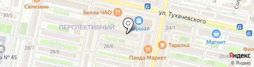 Имидж-студия Пальцевой Ирины на карте Ставрополя